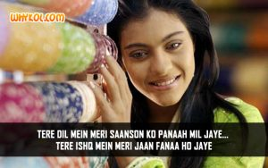 Kajol Love Dialogues from the Hindi Movie Fanaa