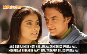 Love Shayari from the Hindi Movie Fanaa | Aamir Khan