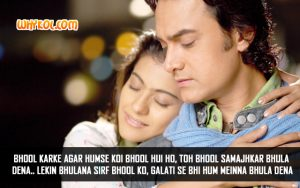 Fanaa Movie Love Shayari | Kajol Hindi Dialogues