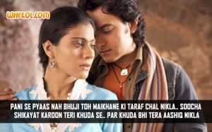 Aamir Khan Romantic Shayari from Fanaa | Hindi Dialogues