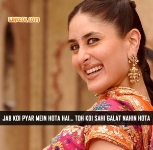 Hindi Movie Jab We Met Dialogues | Kareena Kapoor Love Quotes
