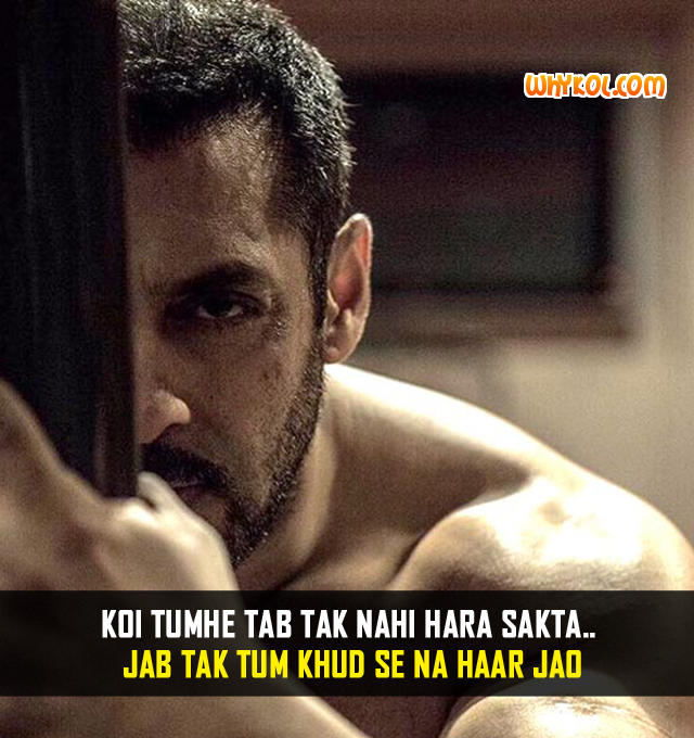 Popular Dialogues of Salman Khan from Sultan