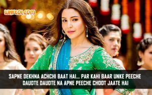 Anushka Sharma Dialogues from Sultan