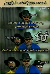 Classroom Jokes | Childhood Fun Malayalam | School Life
