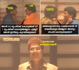 Latest Kerala Trolls Pictures | Malayalam Jokes | Jio