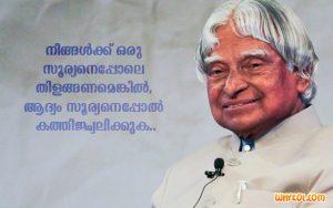 Malayalam Abdul Kalam Quotes | Inspirational Messages