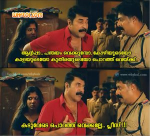 Mammootty Introduction Scene from Kasaba