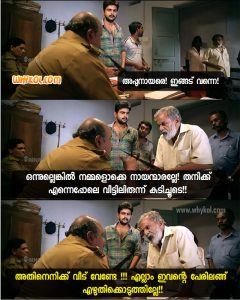 Kismath Malayalam Movie Dialogues