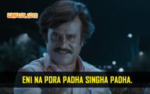 Rajinikanth Famous Dialogues | Tamil Movie Sivaji Scenes