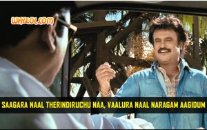 Famous Dialogues from the Tamil Movie Sivaji | Thalaivar
