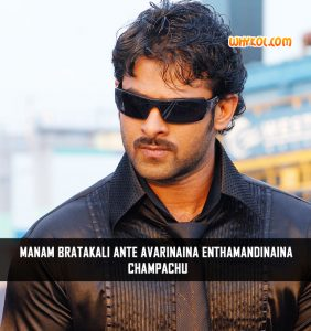 Best of Prabhas Dialogues | Billa Telugu Movie Scenes