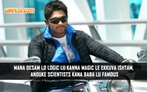 Allu Arjun Dialogues from Julayi for Free Download