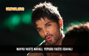 Allu Arjun Dialogues from Julayi | Telugu Movie