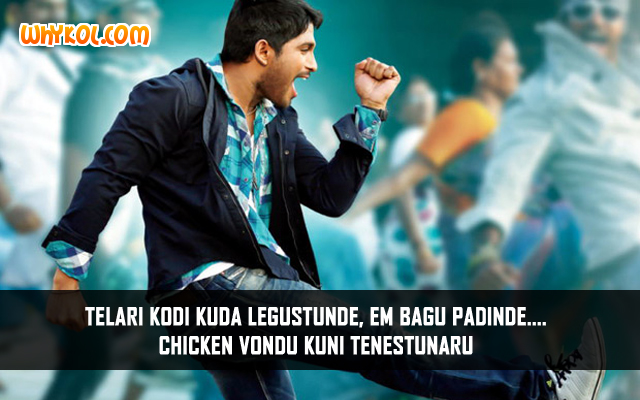 Some Popular Allu Arjun Dialogues From Telugu Movie Julayi