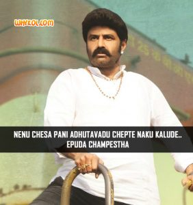 Super Dialogues of Balakrishna from the Movie Legend