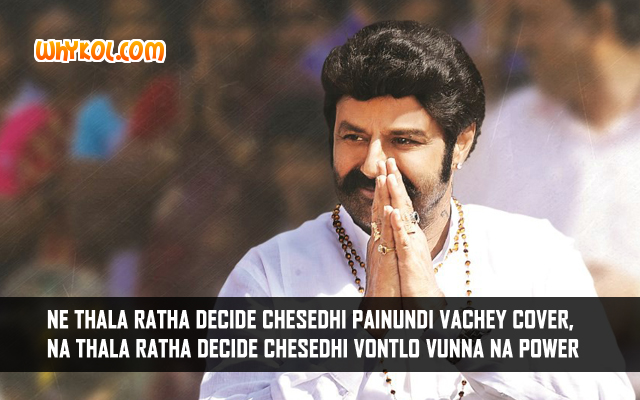 Popular Dialogues from the Telugu Movie Legend