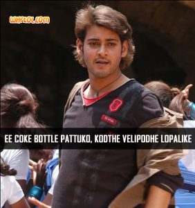 Best of Mahesh Babu Telugu Movie Dialogues