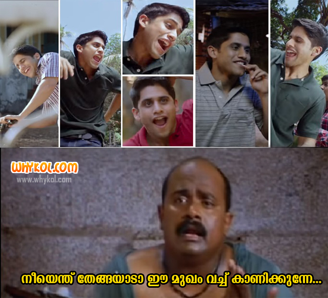 Premam Telugu Movie Trolls | Funny Jokes Images