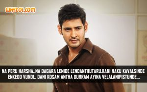 Famous Dialogues from the Popular Telugu Movie Srimanthudu