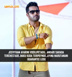 Junior NTR Dialogues from the Movie Temper