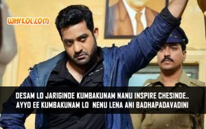 Jr NTR Latest Movie Dialogues | Temper Telugu Movie Scenes