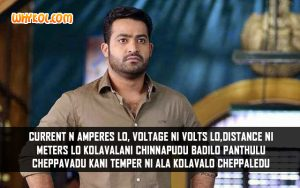 Famous Tollywood Dialogues | Jr NTR in Temper