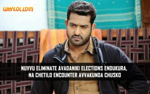 Punch dialogues scenes from the Telugu movie Temper