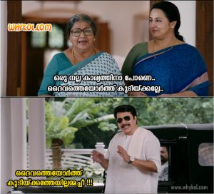 Malayalam Movie Thoppil Joppan Dialogues