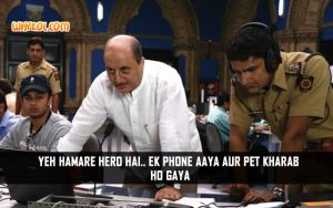 Anupam Kher Dialogues From A Wednesday