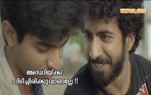 Roshan Mathew Dialogues From The Movie Aanandam