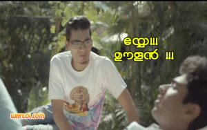Vineeth Sreenivasan Latest Movie Aanandam Dialogues