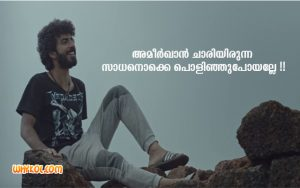 Aanandam Latest Malayalam Movie Comedy Scenes