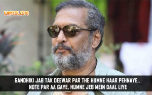 Popular Dialogues Of Nana Patekar | Ab Tak Chhappan 2