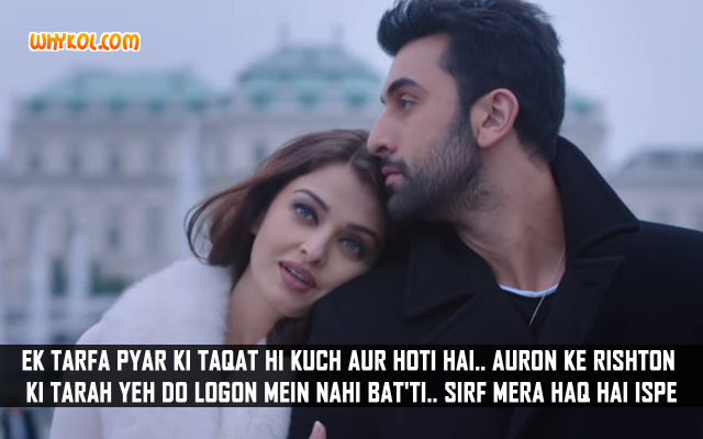 Ranbir Kapoor Romantic Dialogues From Ae Dil Hai Mushkil