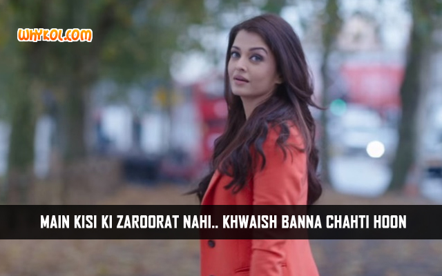 Aiswarya Rai Romantic Dialogues From Ae Dil Hai Mushkil