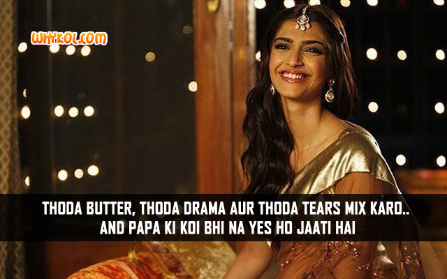 Bollywood Actress Sonam Kapoor Popular Dialogues