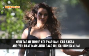 Bipasha Basu Romantic Scenes From Alone | Hindi Dialogues