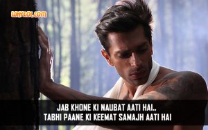 Karan Singh Grover Dialogues Form Alone | Hindi Movie Dialogues