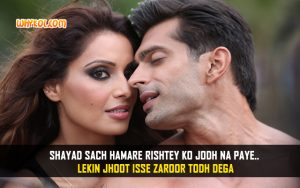 Karan Singh Grover Latest Movie Dialogues | Alone