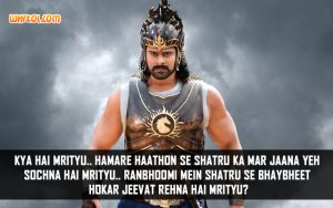 Baahubali Hindi Movie Dialogues | Prabhas Action Scenes