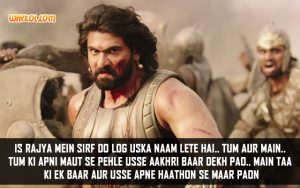 Rana Daggubati Dialogues From Baahubali The Beginning