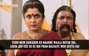 Baahubali The Beginning Popular Dialogues in Hindi