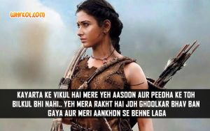 Tamannaah Bhatia as Avantika | Baahubali The Beginning Dialogues