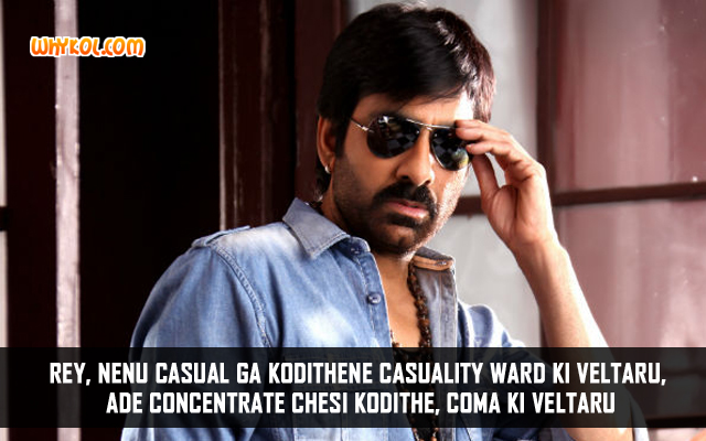 Telugu Movie Balupu Dialogues | Ravi Teja