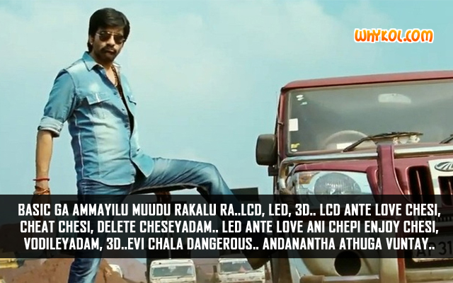 Popular Dialogues From The Movie Balupu | Ravi Teja