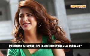 Telugu Movie Balupu Dialogues | Shruti Haasan