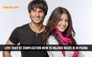 Anushka Sharma Popular Movie Dialogues | Baand Baaja Baaraat