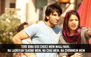 Famous Bollywood Dialogues | Ranveer Singh in Band Baaja Baaraat