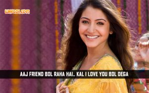 Hindi Funny Movie Quotes | Anushka Sharma Dialogues