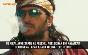 Bollywood Movie Quotes | Ritesh Deshmukh in Banjo